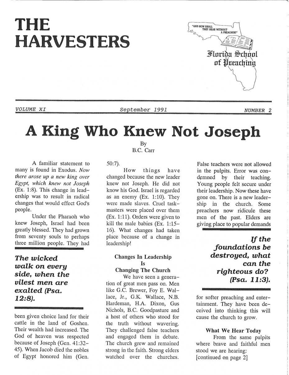 Harvester 1991 - Sept