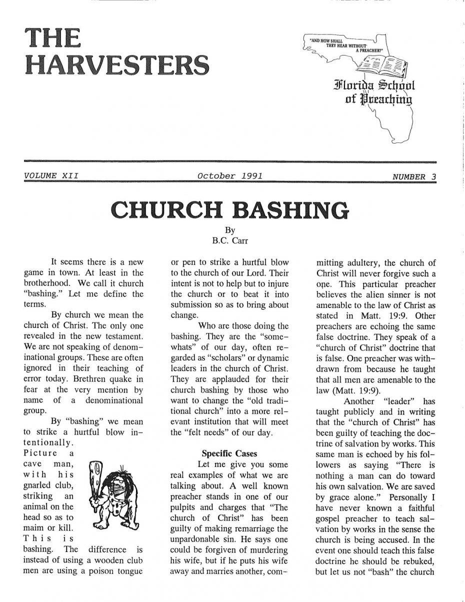 Harvester 1991 - Oct