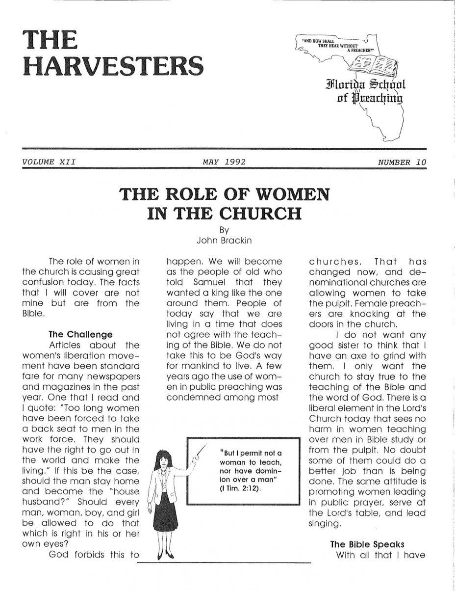 Harvester 1992 - May