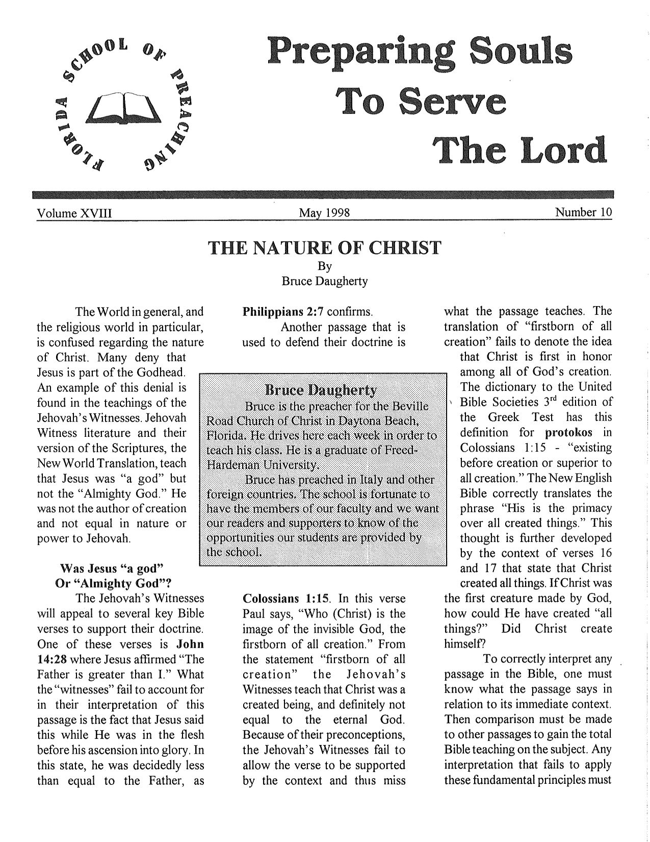 "Featured image for ""Harvester May 1998: The Nature of Christ"""