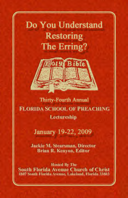 "Featured image for ""2009 (PDF) – Do You Understand Restoring the Erring?"""